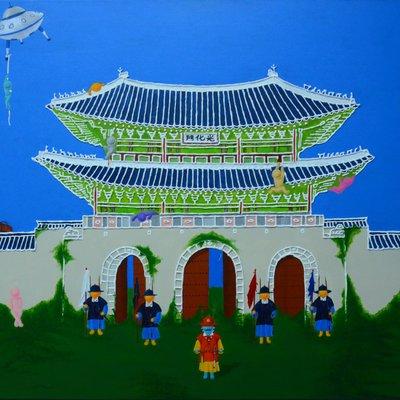 [A0885-0010] Find treasure in Gwanghwamun Gate