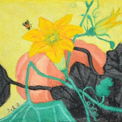 """[A0938-0017] """"꽃, 그리고 바람의 안무"""""""