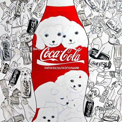 [A1035-0024] Coca Family