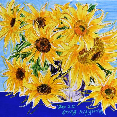 [A1050-0220] Dancing Sunflowers 34