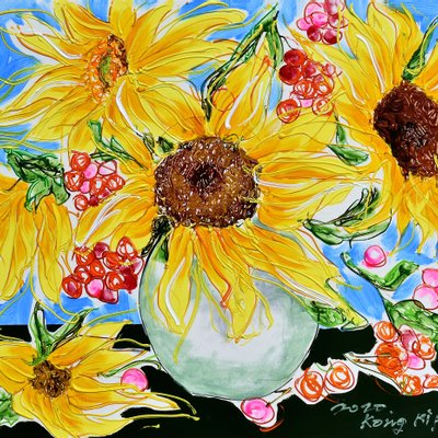 [A1050-0223] Dancing Sunflowers 27