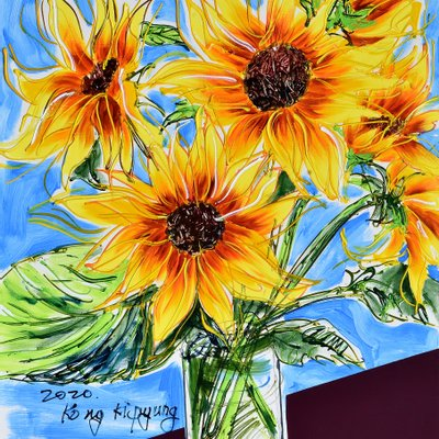 [A1050-0226] Dancing Sunflowers 31