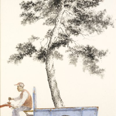 [A1257-0049] 소나무 아리랑