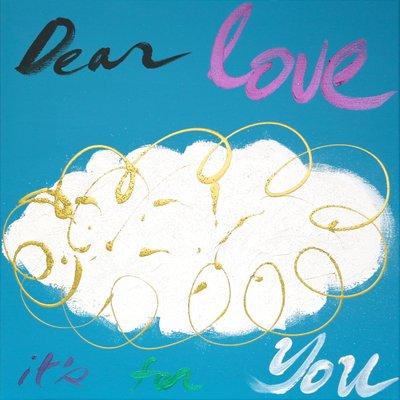[A1262-0036] Dear Love, it's for you