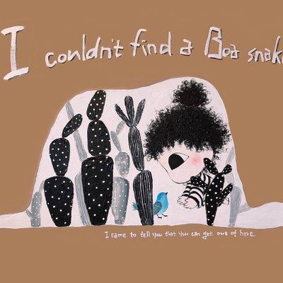 [A1412-0009] 보아뱀을 찾을 수 없었다.