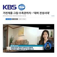 KBS 아침뉴스타임
